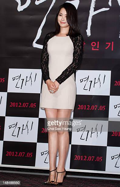 Lee Ha-Nui attends the movie 'Deranged' press conference at Wangsimni CGV on June 27, 2012 in Seoul, South Korea.