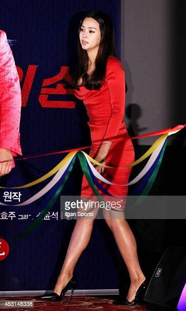 """Lee Ha-Nui attends the movie """"Tazza: The High Rollers 2"""" press conference at Geondae Lotte cinema on July 29, 2014 in Seoul, South Korea."""
