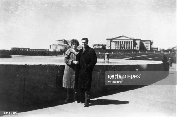 Lee Harvey Oswald with wife Marina Oswald in Minsk Russia circa 1950s