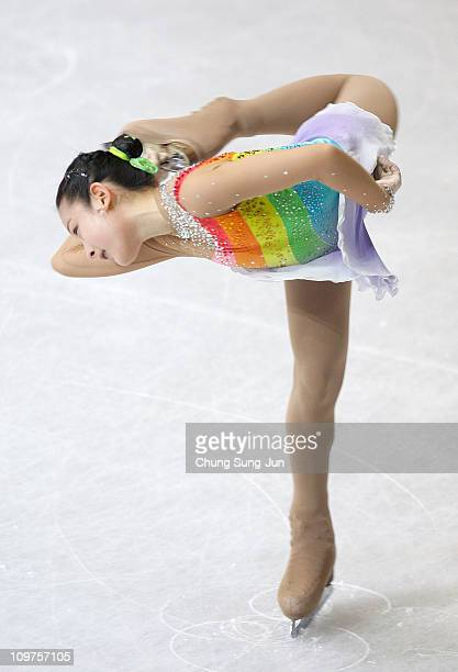 Lee Ho-Jung of South Korea competes in the Ladies Short on day five of the 2011 World Junior Figure Skating Championships at Gangneung International...