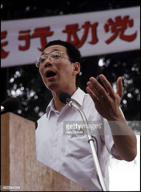 Lee Hsien Loong addresses supporters at a People's Action Party political rally prior to the Singapore General elections of 22 December 1984 In the...