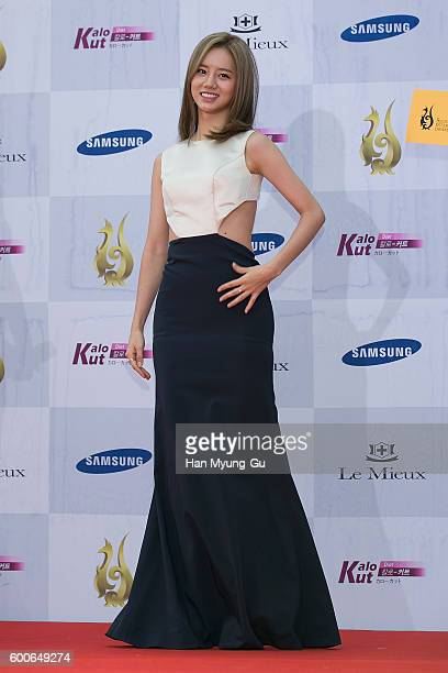 Lee Hye-Ri of South Korean girl group Girl's Day attends the photocall for Seoul International Drama Awards 2016 at the KBS on September 8, 2016 in...