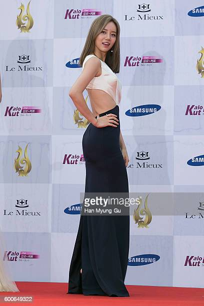 Lee HyeRi of South Korean girl group Girl's Day attends the photocall for Seoul International Drama Awards 2016 at the KBS on September 8 2016 in...
