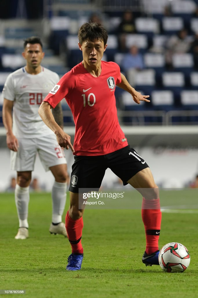 South Korea v Philippines - AFC Asian Cup Group C : ニュース写真