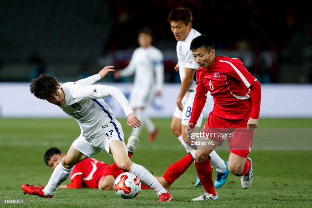 Lee Jaesung of South Korea in action during the EAFF E-1 Men's Football Championship match between North Korea and South Korea at Ajinomoto Stadium on December 12, 2017 in Chofu, Tokyo, Japan.