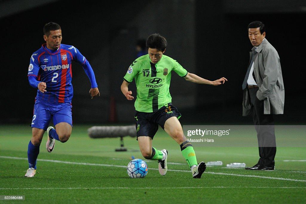 FC Tokyo v Jeonbuk Hyundai Motors - AFC Champions League Group E : News Photo