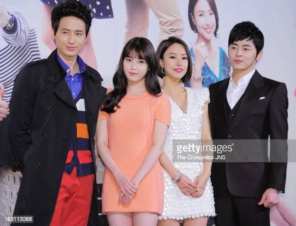 Lee Jee-Hoon, IU, Kim Yoon-Seo and Jo Jeong-Seok attend ...