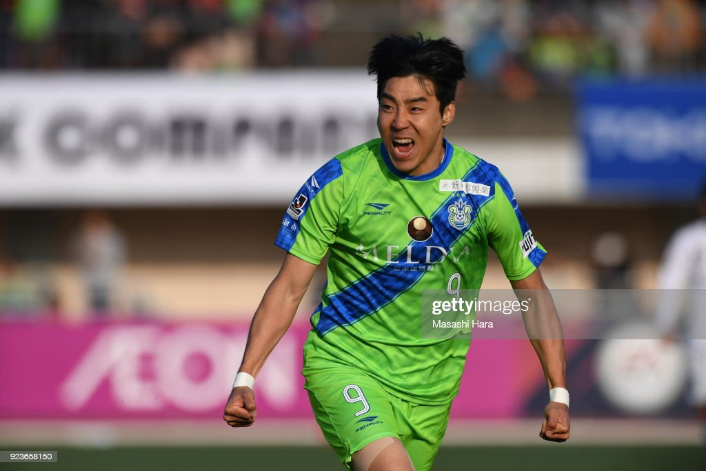 Shonan Bellmare v V-Varen Nagasaki - J.League J1