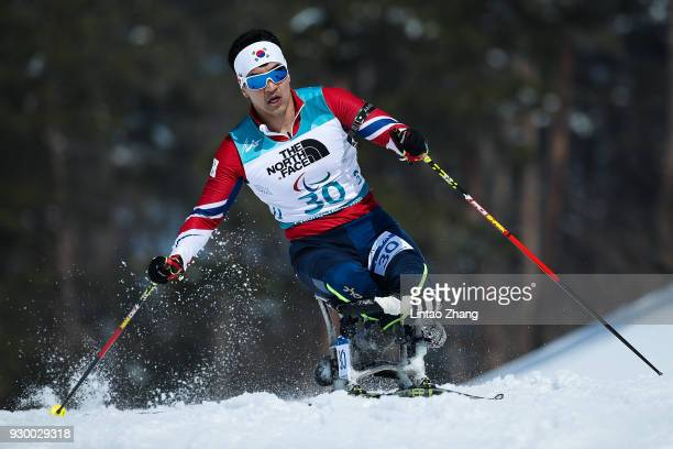 Lee Jeong Min of Korea competes in the Men's 75 KM Sitting Biathlon event at Alpensia Biathlon Centre during day one of the PyeongChang 2018...