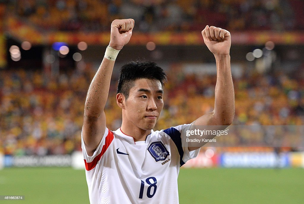 Lee Jeonghyeop of Korea Republic celebrates victory after the 2015 Asian Cup match between Australia and Korea Republic at Suncorp Stadium on January 17, 2015 in Brisbane, Australia.