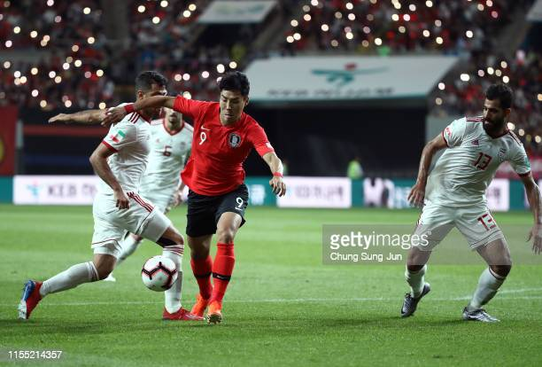 Lee JeongHyeop of South Korea in action during the international friendly match between South Korea and Iran at Seoul World Cup Stadium on June 11...