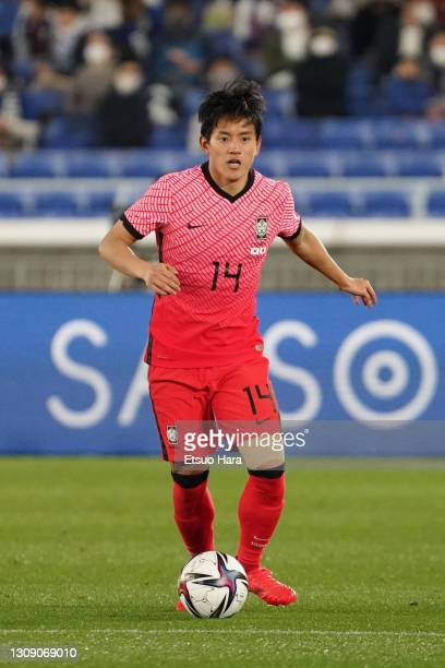 Lee Jeonghyeop of South Korea in action during the international friendly match between Japan and South Korea at the Nissan Stadium on March 25, 2021...