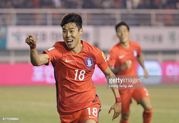 Lee JeongYeop of South Korea celebrates after scores a goal during the 2018 FIFA World Cup Qualifier Round 2 Group G match between South Korea and...
