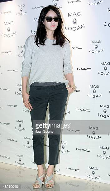 Lee JiAh poses for photographs during the 2014 F/W Seoul Fashion Week MAG LOGAN collection at DDP on March 26 2014 in Seoul South Korea