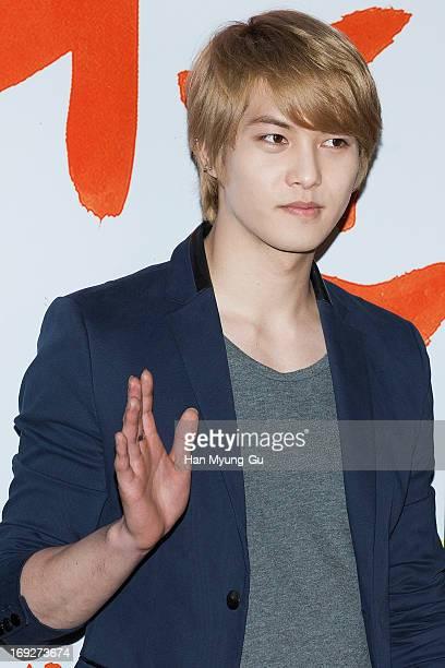 Cnblue jonghyun dating