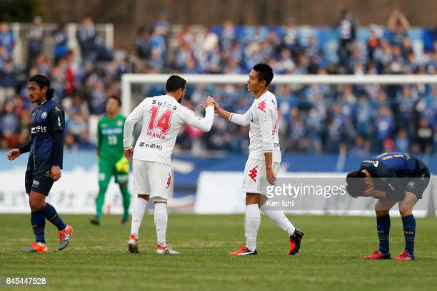 Lee Joo Young and Aranda of JEF United Chiba celebrate their win after the final whistle during the JLeague J2 match between Machida Zelvia and JEF...