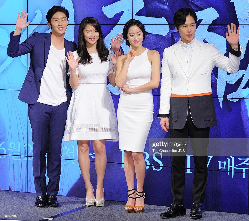 Joon dating lee bin gi jeon hye still [BREAKNG] Lee