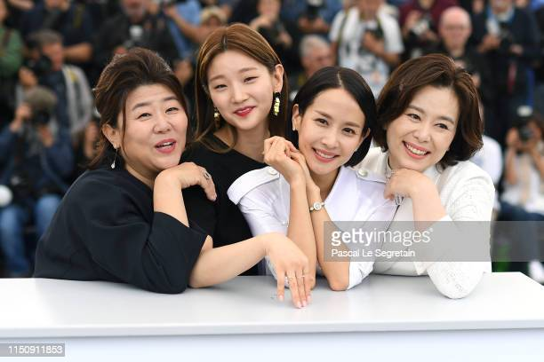Lee JungEun Park Sodam Cho Yeojeong and Chang HyaeJin attend the photocall for Parasite during the 72nd annual Cannes Film Festival on May 22 2019 in...