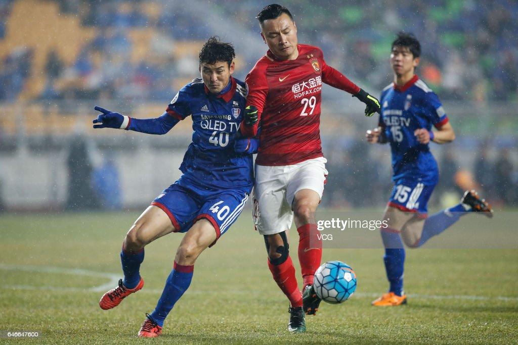 AFC Champions League - Suwon Samsung Bluewings v Guangzhou Evergrande