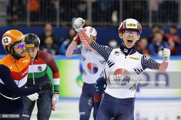 Lee JungSu of South Korea celebrates after winning the Men 1500m Finals during the ISU World Cup Short Track 2016 on December 17 2016 in Gangneung...