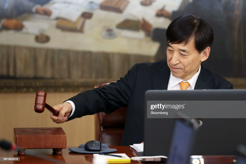 Bank Of Korea Governor Lee Ju Yeol At Rate Decision Meeting