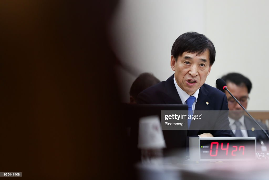 Bank of Korea Governor Lee Ju-yeol Attends Reappointment Hearing