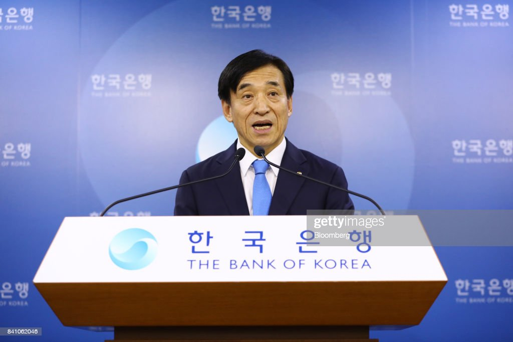 Bank Of Korea Governor Lee Ju Yeol At Rate Decision Meeting