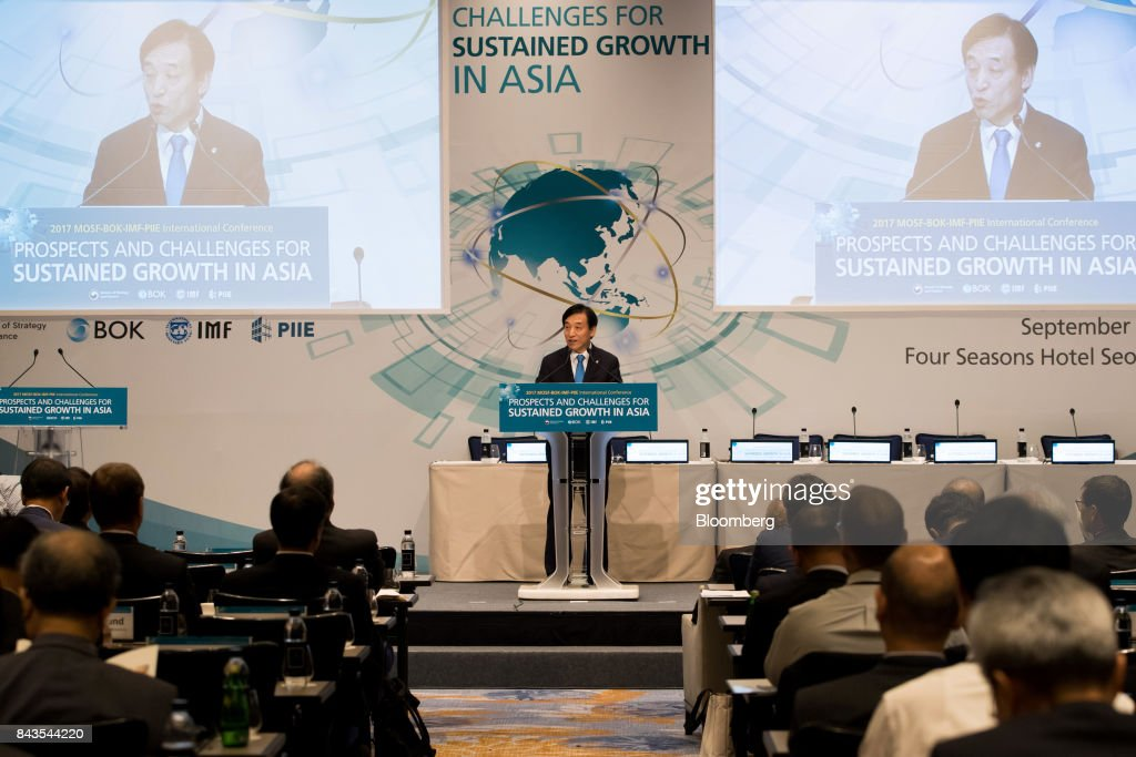 IMF Managing Director Christine Lagarde and BOK Governor Lee Ju-yeol Speak At the MOSF-BOK-IMF-PIIE International Conference