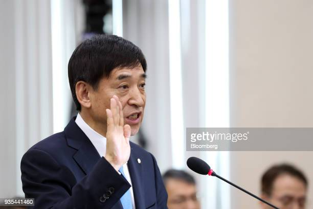 Lee Juyeol governor of the Bank of Korea takes an oath during a parliamentary hearing for his reappointment at the National Assembly in Seoul South...