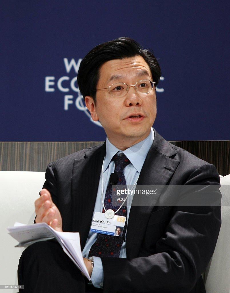 2012 Tianjin Summer Davos