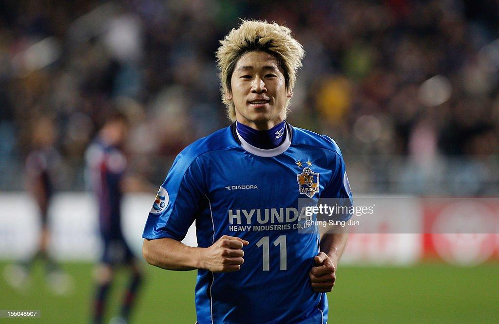 Ulsan Hyundai v Bunyodkor - AFC Champions League Semi Final 2nd Leg