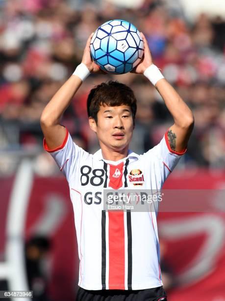 Lee Kyu Ro#88 of FC Seoul in action during the preseason friendly between Urawa Red Diamonds and FC Seoul at Urawa Komaba Stadium on February 12,...