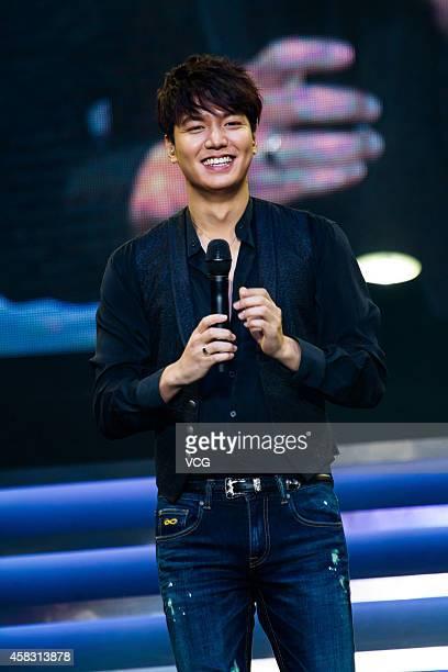 Lee MinHo attends fan meeting at Nanjing Olympic Sports Center on November 1, 2014 in Nanjing, Jiangsu province of China.