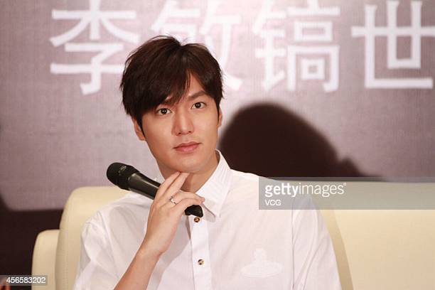 Lee MinHo attends his 2014 Global Tour Beijing press conference on October 3 2014 in Beijing China