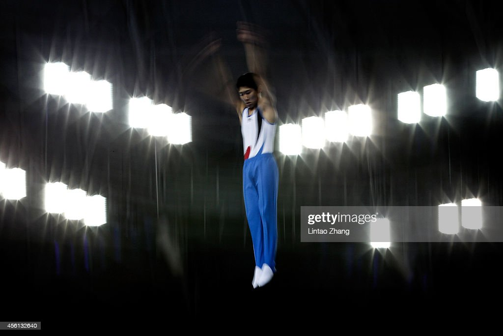 2014 Asian Games - Day 7