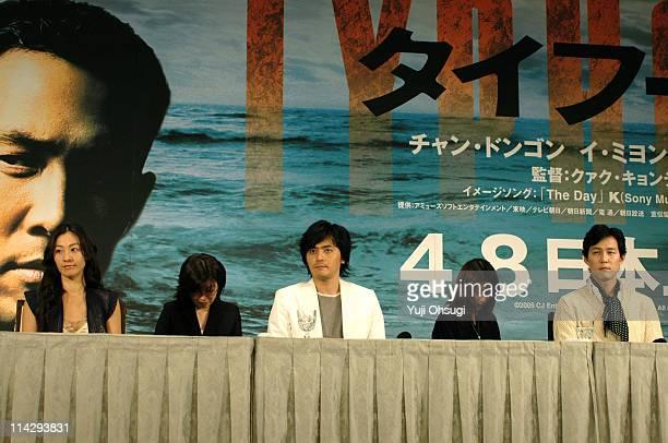 "Lee Mi-yun, Jang Dong-Gun and Lee Jung-Jae during ""Typhoon"" Tokyo Press Conference at Imperial Hotel in Tokyo, Japan."