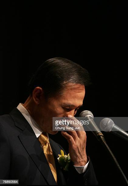 Lee MyungBak the presidential candidate of Grand National Party speaks during a special luncheon at the European Union Chamber of Commerce in Korea...