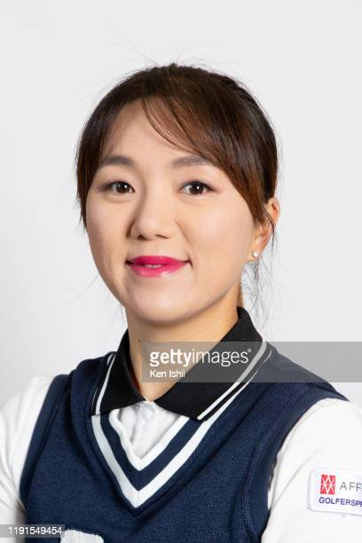 https://media.gettyimages.com/photos/lee-of-south-korea-poses-during-the-portrait-session-ahead-of-the-picture-id1191549454?s=612x612