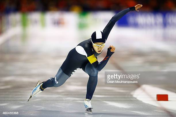 Lee SangHwa of South Korea competes in the Division A 2nd 500m Ladies race on day three of the ISU World Cup Speed Skating held at Thialf Ice Arena...