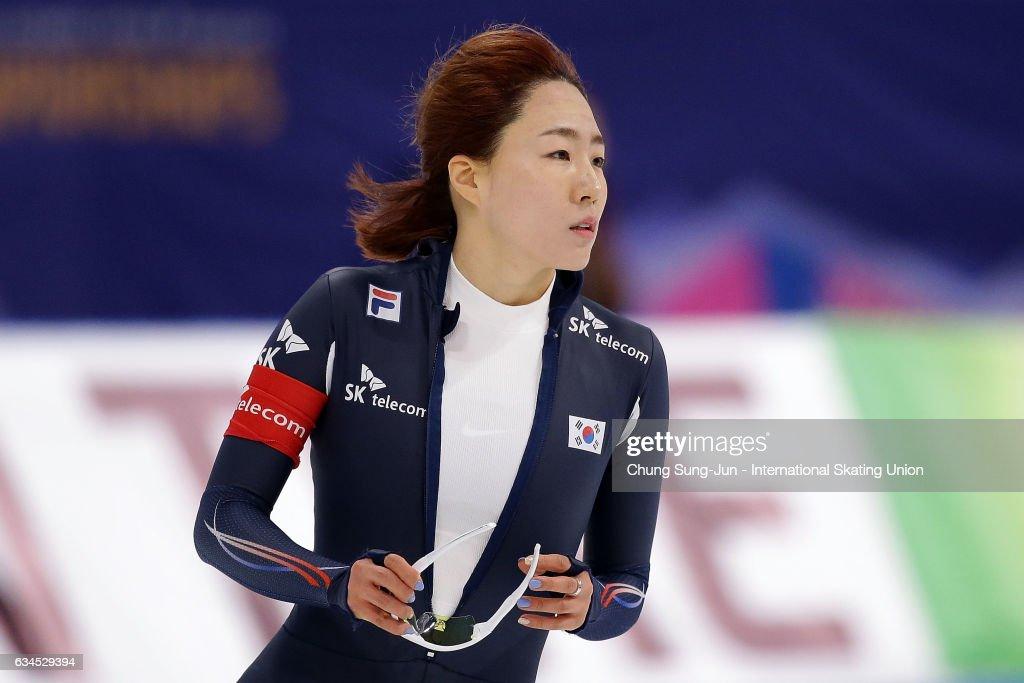 ISU World Single Distances Speed Skating Championships - Gangneung - Day 2
