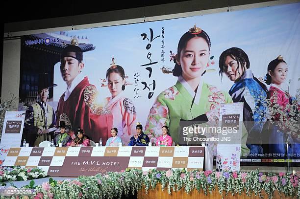 Lee Sang-Yeob, Jae Hee, Hong Soo-Hyun, Yoo Ah-In, Kim Tae-Hee and director Bu Sung-Chul attend the SBS Drama 'Jang Ok-Jeong' press conference at the...