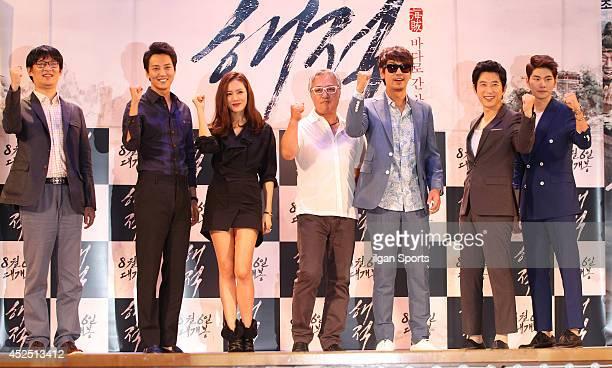 Lee SeokHoon Kim NamGil Son YeJin Lee GyeongYoung Kim TaeWoo Kim WonHae and Lee IKyeong attend the movie Pirates showcase at Lotte World on July 18...