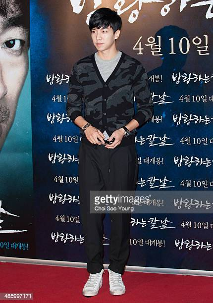 Lee SeungGi attends the movie 'Broken' VIP premiere at CGV on March 28 2014 in Seoul South Korea