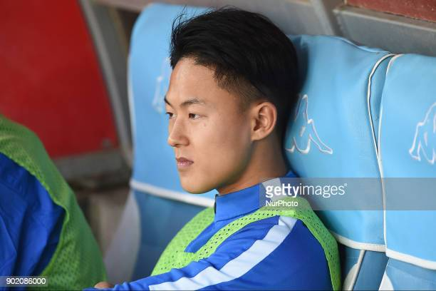 Lee SeungWoo of Hellas Verona FC during the Serie A TIM match between SSC Napoli and Hellas Verona FC at Stadio San Paolo Naples Italy on 6 January...