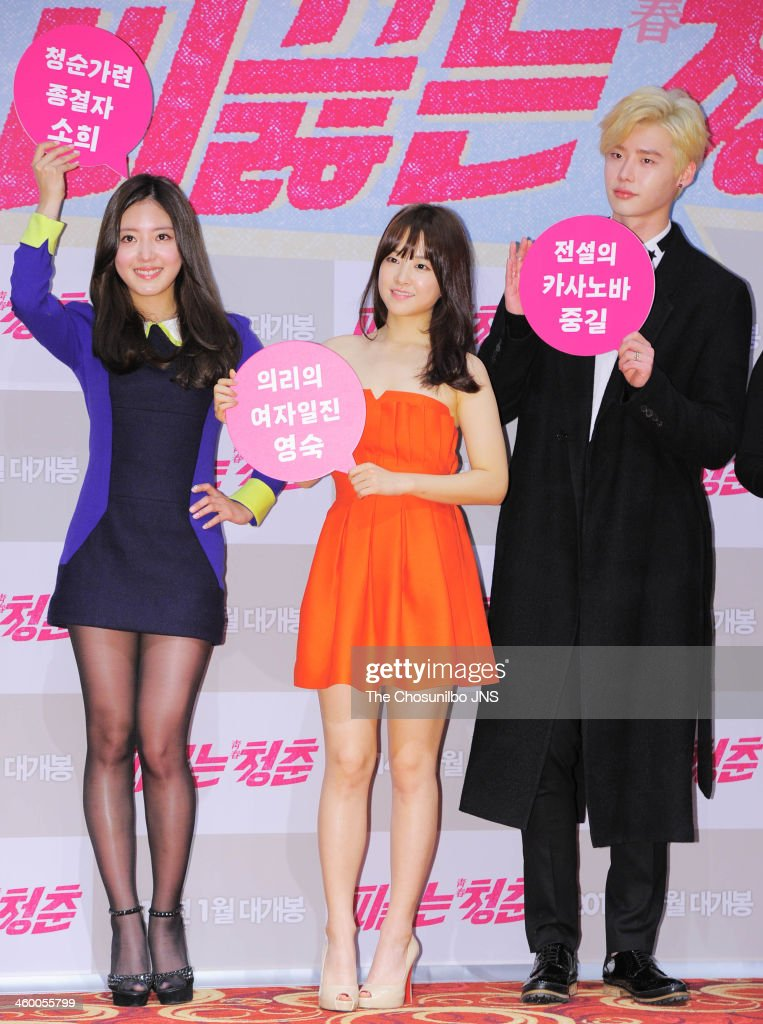 Lee Se-Young, Park Bo-Young and Lee Jong-Suk attend the
