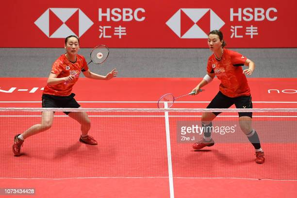 Lee So Hee and Shin Seung Chan of Korea compete against Mayu Matsumoto and Wakana Nagahara of Japan during their women's doubles semifinals match on...