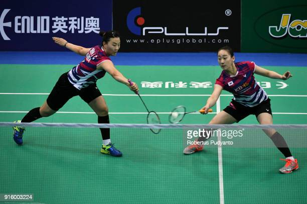 Lee So Hee and Shin Seung Chan of Korea compete against Vivian Hoo and Jing Yi Tee of Malaysia during Women's Team Quarterfinal match of the EPlus...