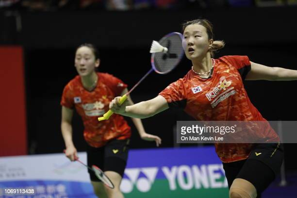 Lee So Hee and Shin Seung Chan of Korea in action against Sayaka Hirota and Yuki Fukushima of Japan at the final of Women's Double of Yonex Sunrise...