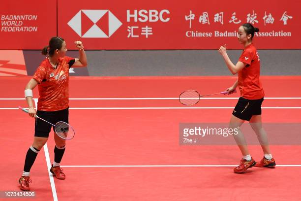 Lee So Hee and Shin Seung Chan of Korea react in against Mayu Matsumoto and Wakana Nagahara of Japan during their women's doubles semifinals match on...