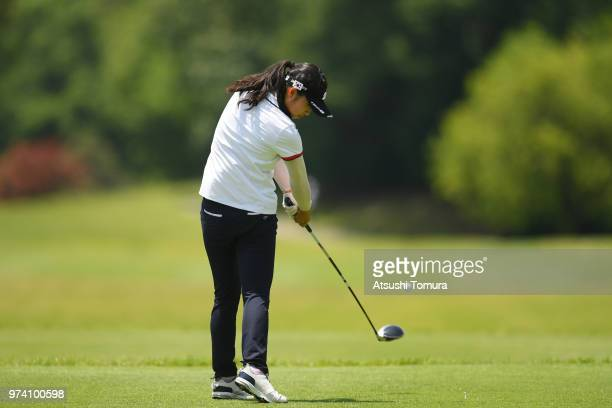 Lee Sujeong of South Korea hits her tee shot on the 11th hole during the third round of the Toyota Junior Golf World Cup at Chukyo Golf Club on June...